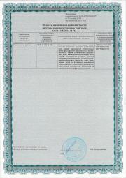 -Специальное разрешение (лицензия) Министерства по чрезвычайным ситуациям Республики Беларусь № 02300/722 продлена на основании решения от 25 мая 2015 года «Осуществление деятельности по обеспечению пожарной безопасности» действительна до 23 июня 2020 года.